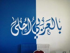 Arabian ja turkin kielen etäkursseja kesäyliopistossa